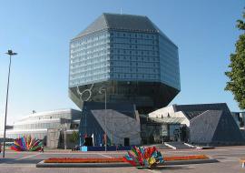 Национальная библиотека Беларуси