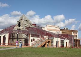 Экзотариум Минского зоопарка