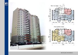 Жилой дом серии М-464М