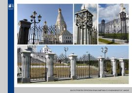 Благоустройство территории храма-памятника на ул.Калиновского
