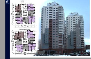 Жилые дома серии М111-90