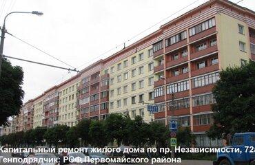 ОАО «Минскремстрой»