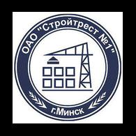 ОАО «Стройтрест №1»